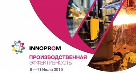 """ИННОПРОМ-2015"""
